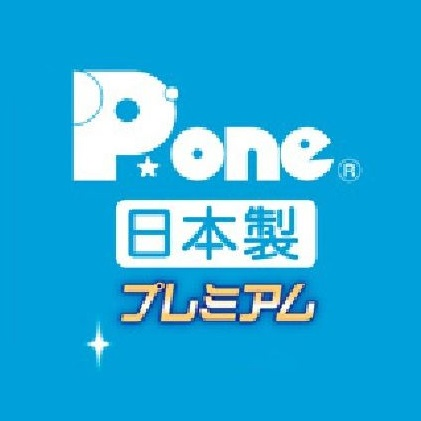 P.one